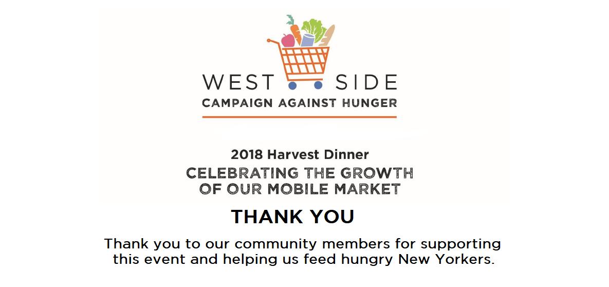 Dinner-Banner-Thank-You